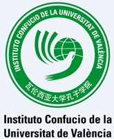 INSTITUTO CONFUCIO VALENCIA
